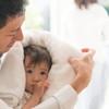 男性の育児休業制度利用のメリットやデメリットを知っておきましょう