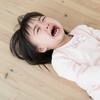 キーは脳のメカニズムにあり。「叱る」以外で子供が言うことを聞く接し方とは?