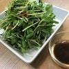 使い方いろいろ!無印良品の乾燥野菜を使ったおすすめレシピを紹介
