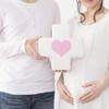 妊活および不妊治療に関する意識と実態調査