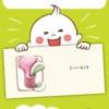 0歳児向け絵本『おふとんかけたら』ソフトクリームの寝相って?