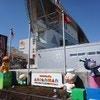 「横浜アンパンマンこどもミュージアム&モール」でアンパンマンとハロウィーンを楽しもう!