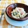 鍋の余り物はこうしよう!ネギや白菜、エノキに豚肉などを使った簡単アレンジレシピ