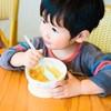 子供との食事時間をもっと楽しく!ママを笑顔にしてくれる魔法のグッズを試してみました