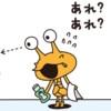 絵本連載『ママリでいっしょに かいじゅうステップ』第1話 カネちゃんのシャンプー