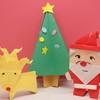 「1歳児のクリスマスプレゼント」は何贈る? マザーガーデンなど先輩ママの声と商品を紹介