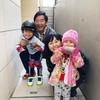 42歳で3人目を出産! 東尾理子さんの子供と過ごす日々をのぞいてみよう