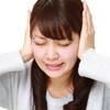 「育児ストレス」を3,000円分で買い取ってもらえるって知ってた!? まだの人は急いで!