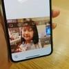 ママが気になる話題のアプリ! 「Simejiはじめました」キャンペーン、受賞投稿を発表
