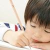鉛筆の正しい持ち方はコレ!鉛筆と鉛筆削りのおすすめ商品も一緒にご紹介