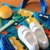 上履き入れに最適!シューズバッグのおすすめ商品8選&作り方を紹介しているサイト3選