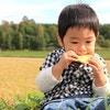 2019年のGW(ゴールデンウィーク)は北海道にお出かけしよう!子供と一緒に楽しめるおすすめのスポットはココ!