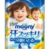 赤ちゃん用おむつ「ムーニーマン汗スッキリ」が期間限定で新登場!