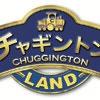 4/28から「チャギントンランド 2019 スプリングフェスティバル」開催!