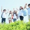 2020年入学予定の子供が持つランドセルのカタログを請求しておこう!おすすめブランド11選