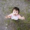 1歳半になるのに歩こうとしないわが子。歩けるなら歩いてほしいのに。どうすればいいの?