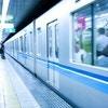 きかんしゃトーマスの「子育て応援スペース」を設置した都営大江戸線車両の運行がスタート