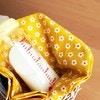 乳児用液体ミルク「アイクレオ赤ちゃんミルク」が、サービスエリアなどで販売開始!