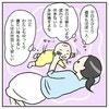 【連載】ワンオペ育児で、気づけば心が限界に。|わたしの産後クライシス#1