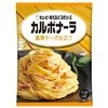 キユーピーがパスタソースを自主回収「カルボナーラ 濃厚チーズ仕立て」