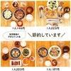 ボリューム満点なのに節約!kame_kakeiさんの「食費半額テク」を紹介