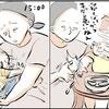 一日中つきっきり、お世話でクタクタだったはずなのに…。重度の子ども中毒