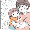 子離れできないのは…?|塩りさんの子育てエッセイ#4