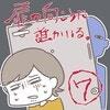 恐怖はまだまだ終わらない…|扉の向こうに誰かいる。#7、8