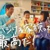 """思わず共感!親子の""""はじめての炭酸体験""""動画にママたちの反響が続々"""