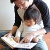 トイトレには絵本を活用しよう!男の子・女の子に人気のおすすめ絵本