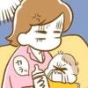授乳について言われモヤモヤ|生後3か月で混合から完ミに切り替えた話#3