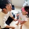 急にできた「おひとりさまタイム」|ノンスタ石田妻のブログ