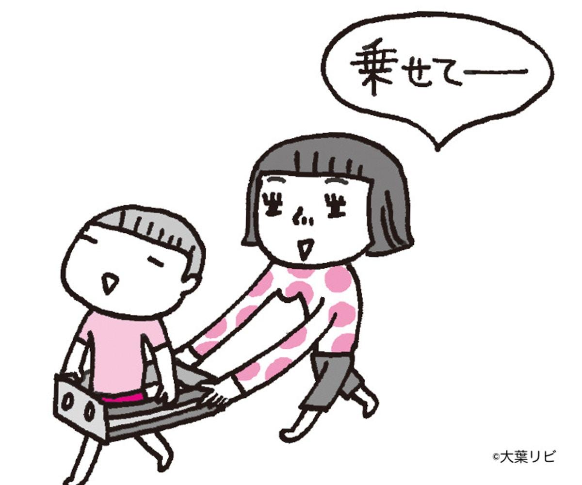 発達障害の子供に見られる4つの特徴と大人の関わりかた [ママリ]