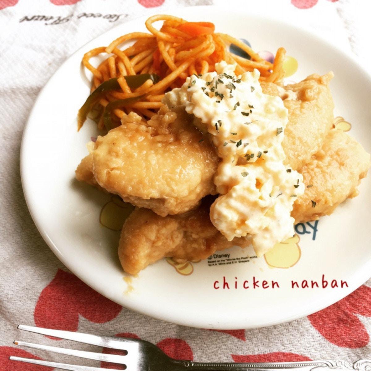 鶏ささみのチキン南蛮
