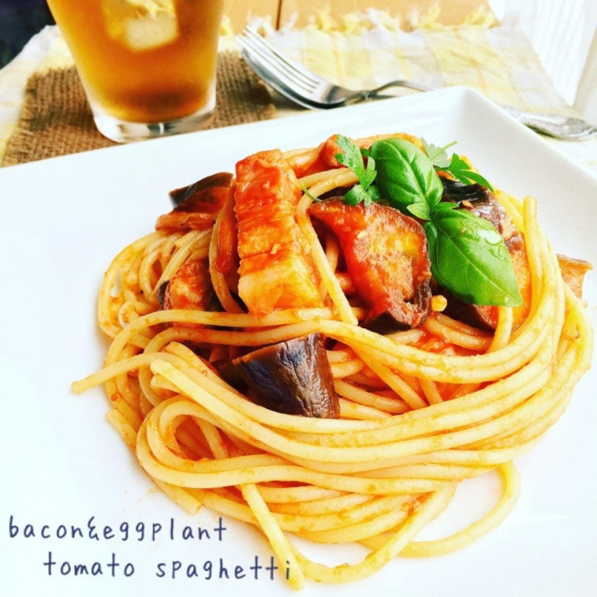 厚切りベーコンとなすのトマトスパゲッティ