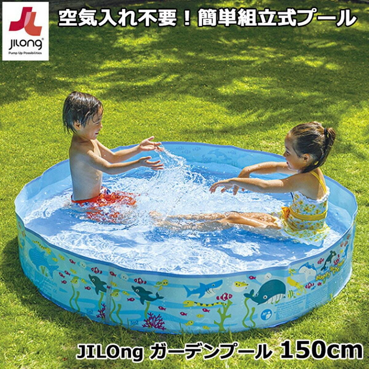 空気入れ不要 家庭用ガーデンプール