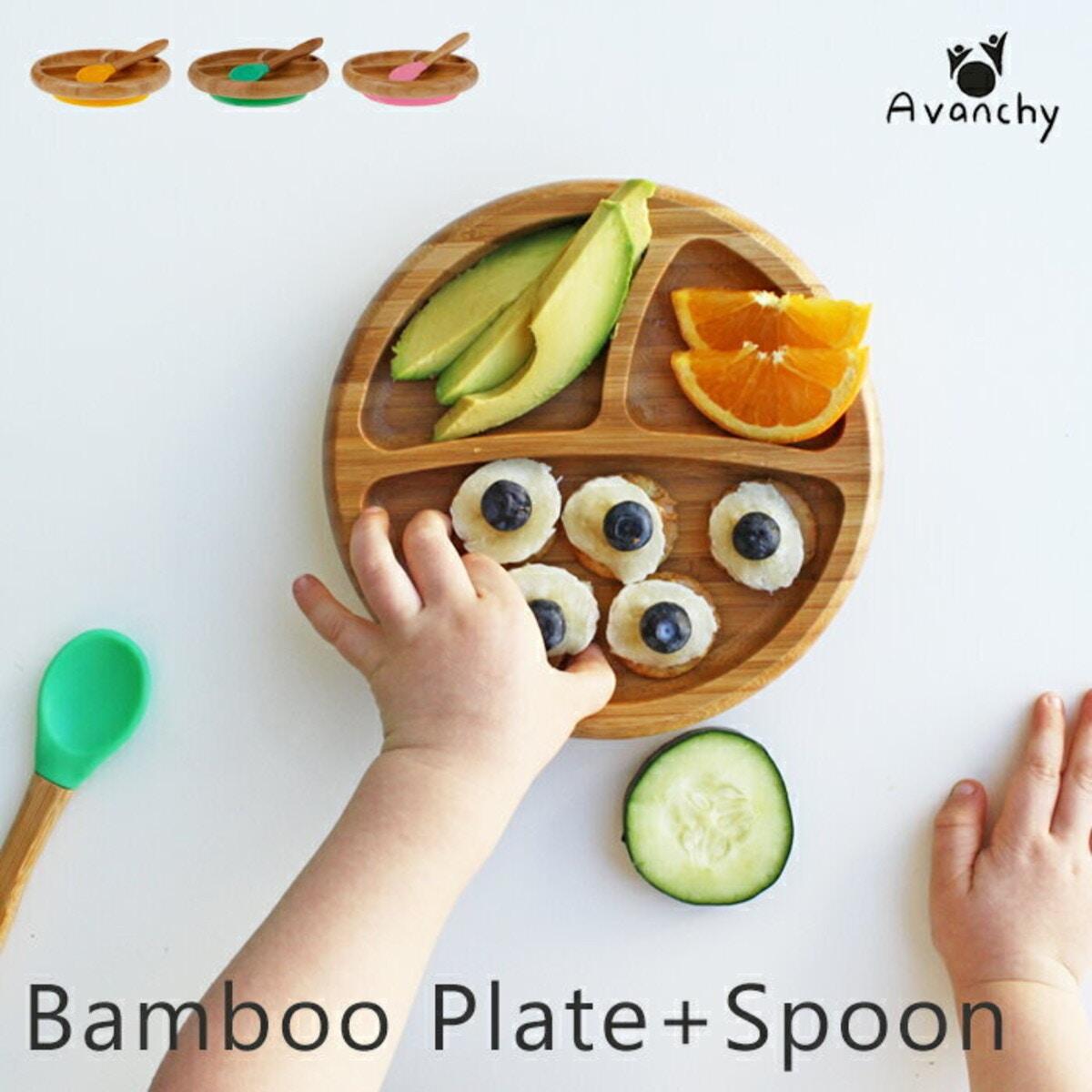 Avanchy木製食器 セット