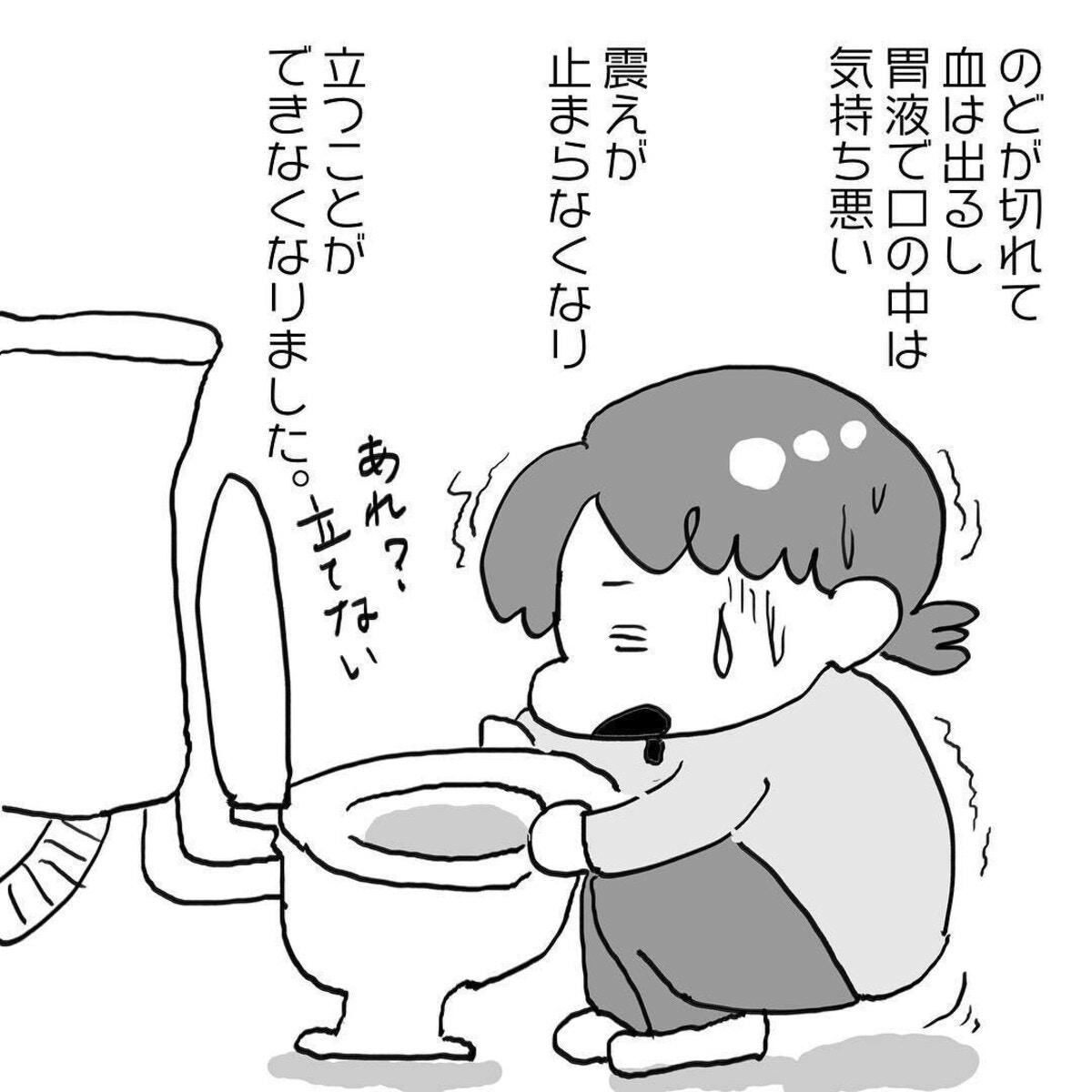 胃液 吐く 赤ちゃん