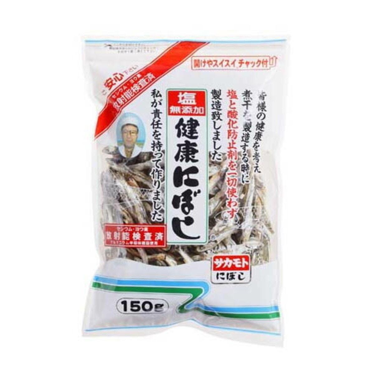 サカモト 塩無添加健康にぼし(片口) 150g