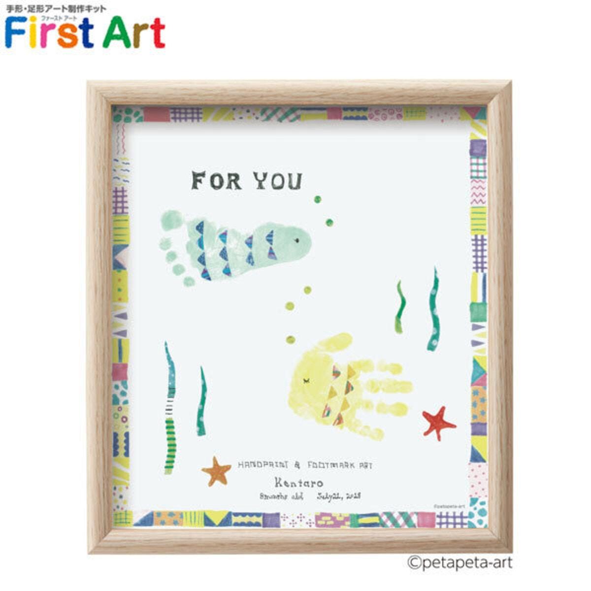 シヤチハタ 手形・足形アート制作キット ファースト アート 2ひきのサカナ