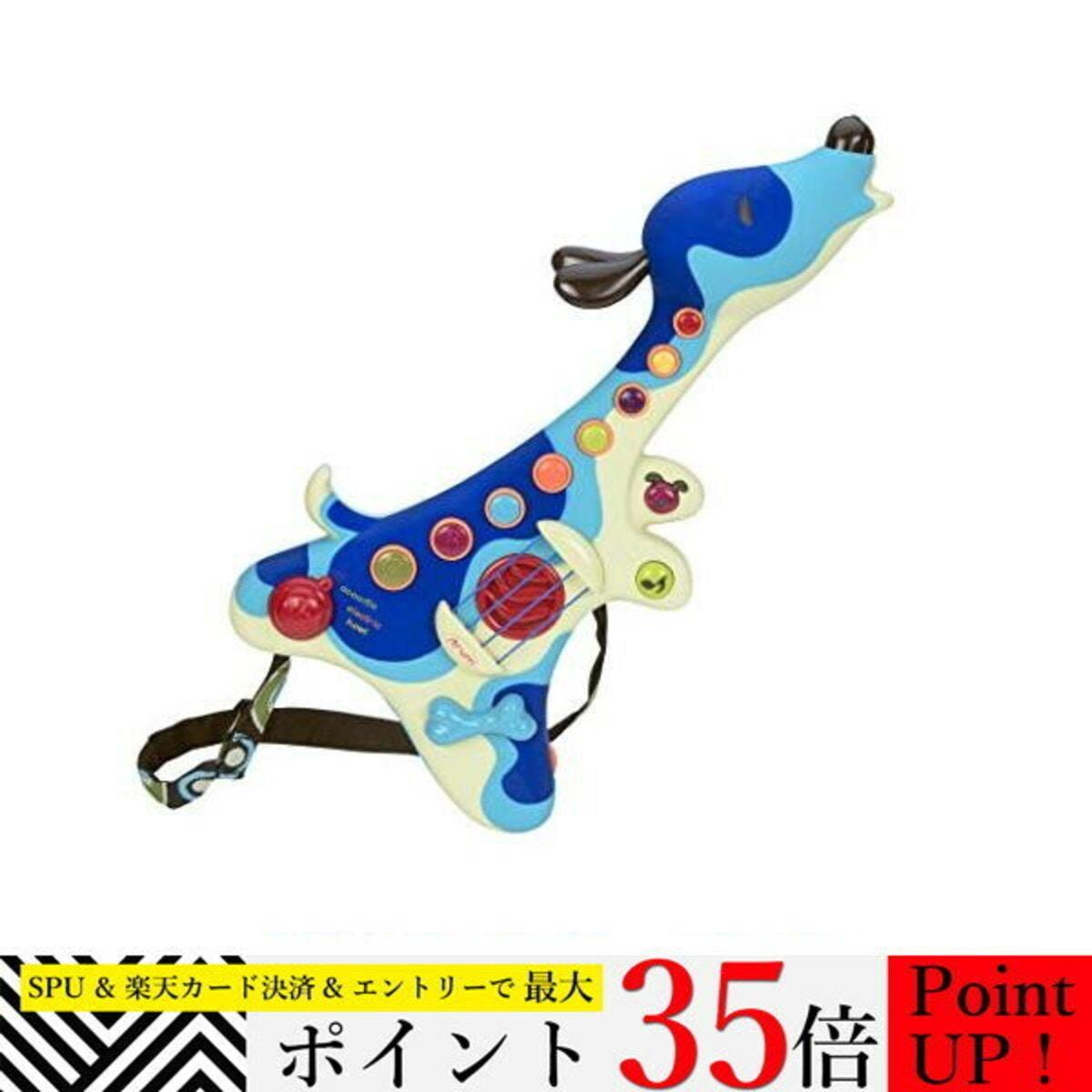 B. toys「わお~んギター」