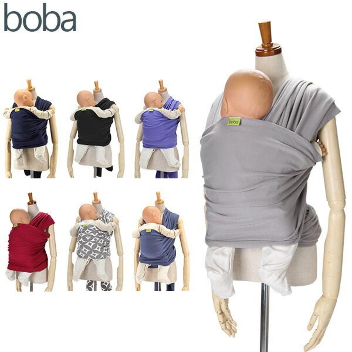 ボバ Boba 抱っこひも ボバラップ BW1