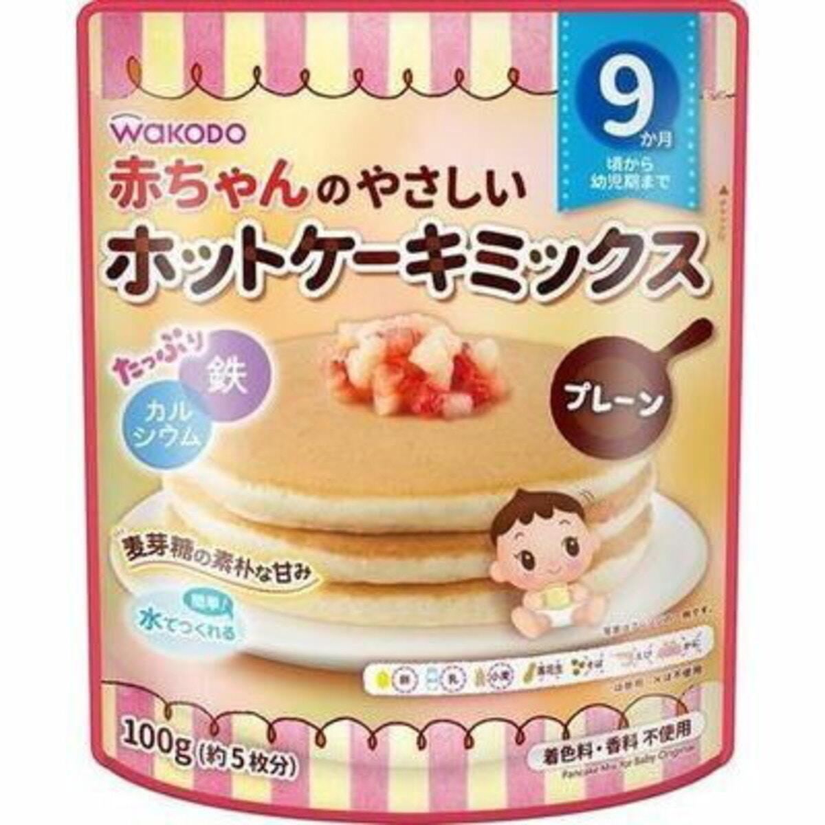 赤ちゃんのやさしいホットケーキミックスプレーン(100g)
