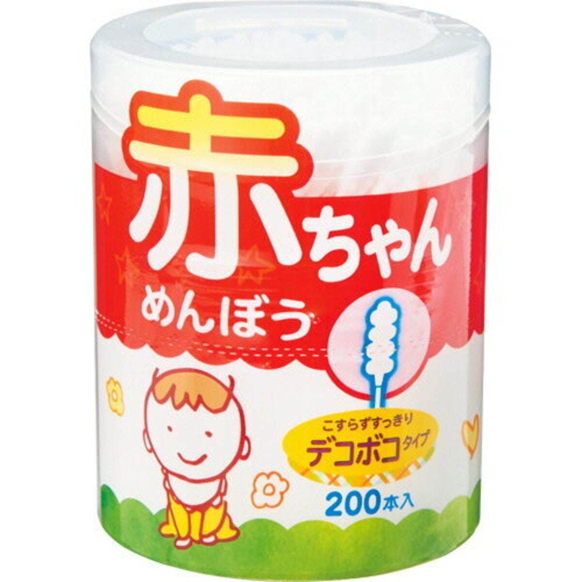 サンリツ 赤ちゃんにうれしい綿棒 デコボコタイプ 1パック(200本)