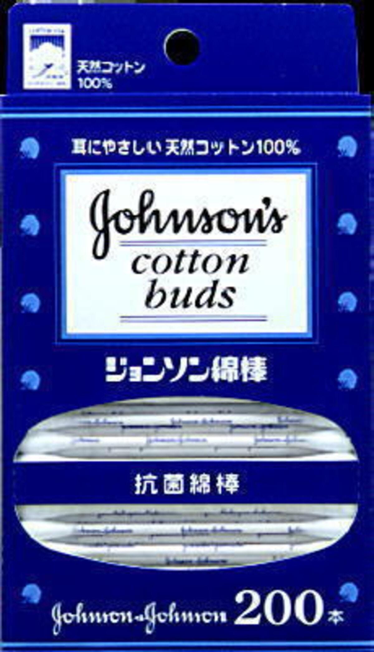 ジョンソン綿棒 200本入 天然コットン100%