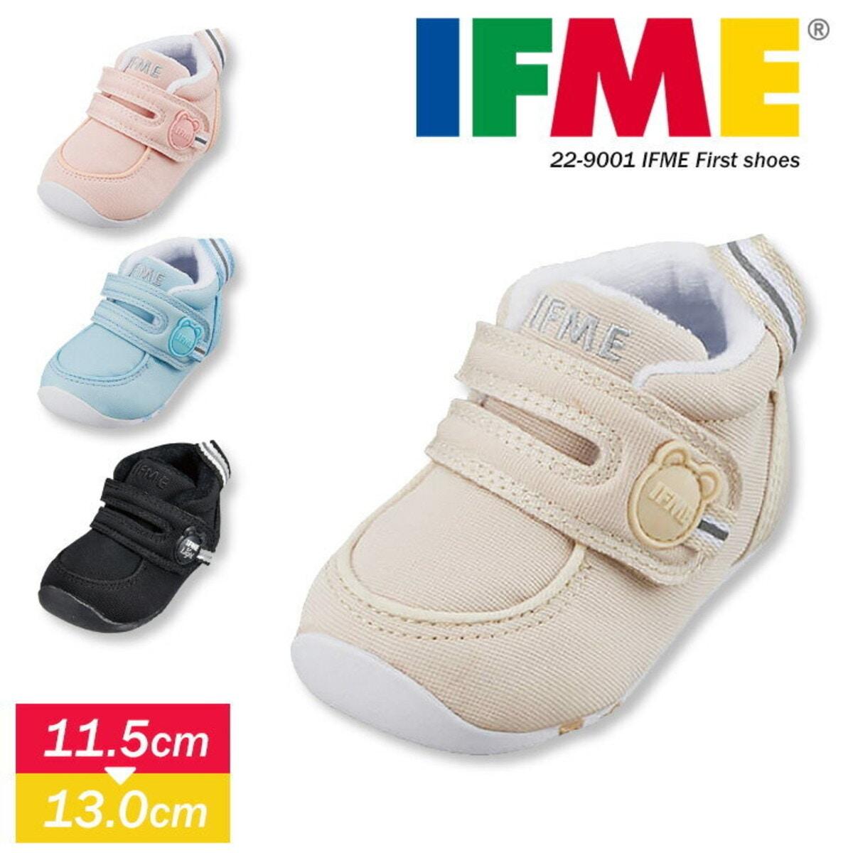 IFME ファーストシューズ 9001