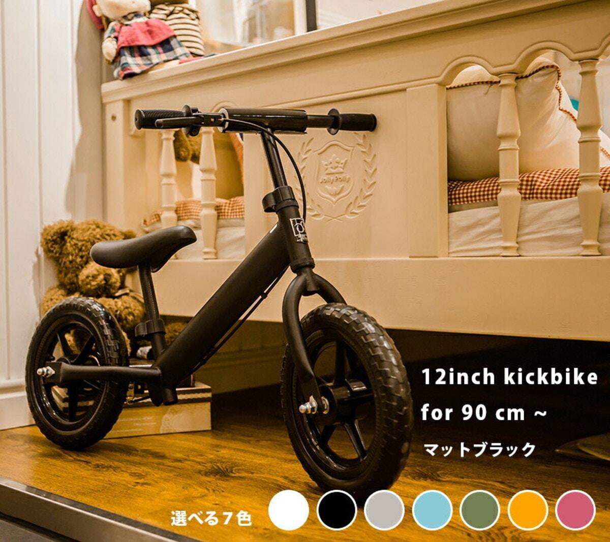バランスバイク 12インチ