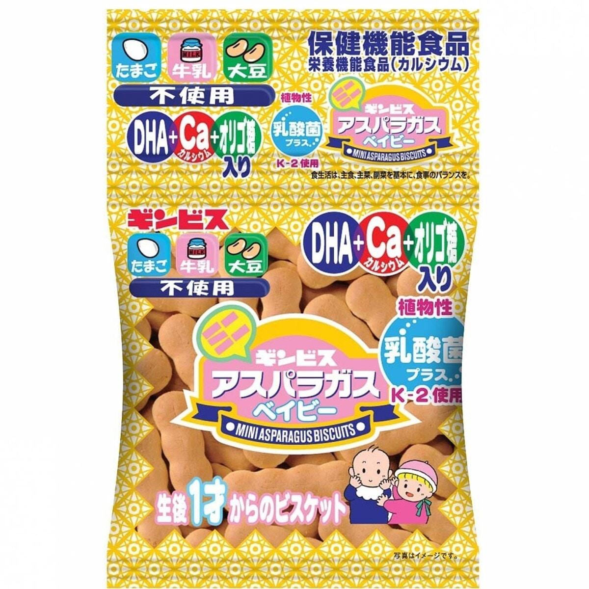 ミニアスパラガス ベイビー 乳酸菌プラス 4連【お菓子】