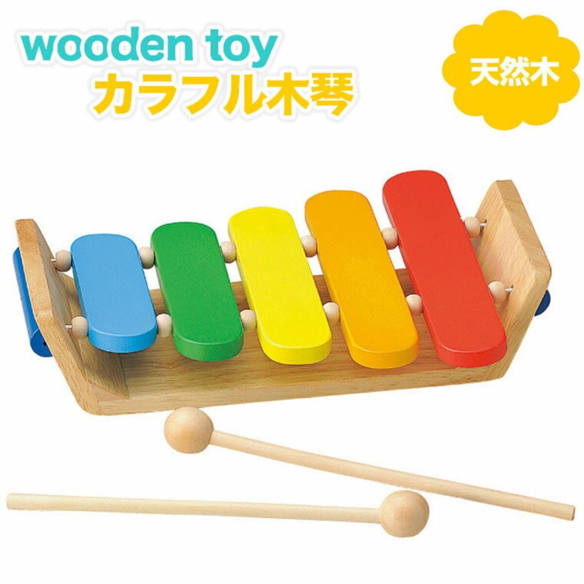 wood toy カラフル木琴