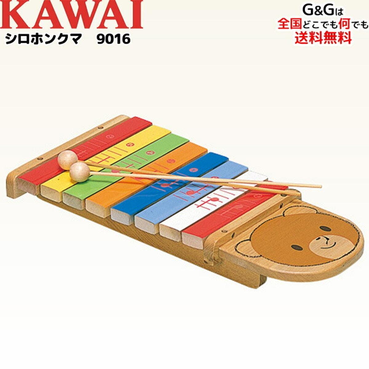 KAWAI  クマさんの木琴